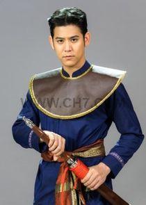 Khun Krai