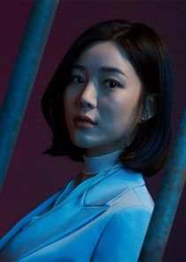 Lee Jae In