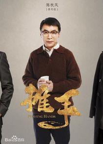 Chen Qiu Feng