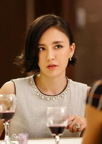 Guo Guo