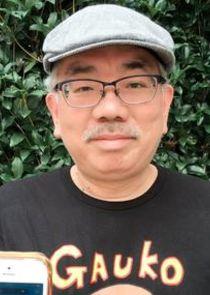 Akira Shigino