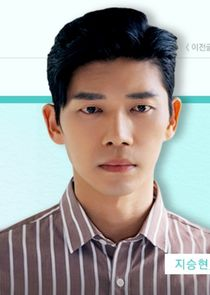 Oh Jin Woo