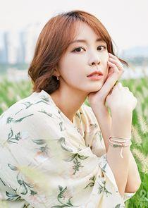 Ahn Shi Eun