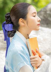 Goo Hae Ryung
