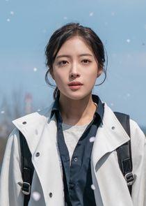 Kang Si Young