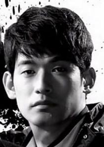 Yoon Jong Il