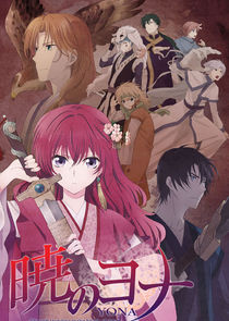 Ezstreem - Watch Akatsuki no Yona