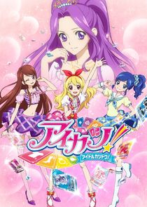 WatchStreem - Watch Aikatsu!