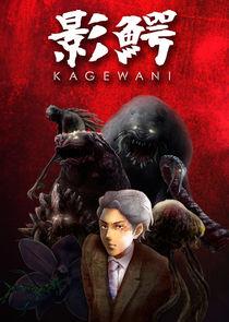 cover for Kagewani