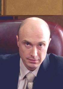 Сергей Петрович Карпов, прокурор