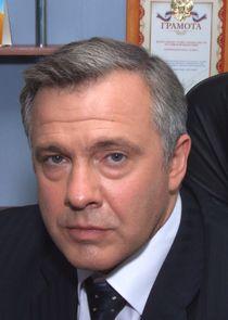 Леонид Алексеевич Донцов, полковник