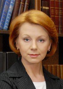 Ирина Павловна Петровская, следователь