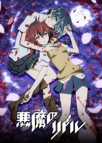 WatchStreem - Watch Akuma no Riddle