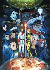 cover for Uchuu Senkan Yamato 2199