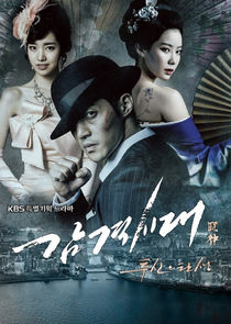 Age of Feeling: Inspiring Generation