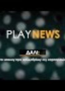 PlayNews
