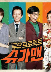 Two Yoo Project: Sugar Man