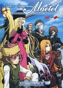 cover for Uchuu Koukyoushi Maetel: Ginga Tetsudou 999 Gaiden