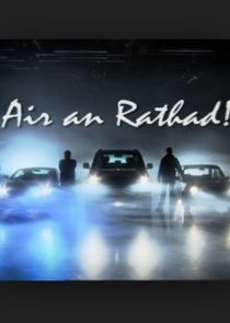 WatchStreem - Watch Air an Rathad