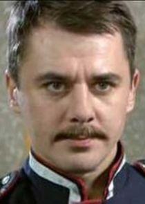 Ермолай Георгиевич, командир погранотряда