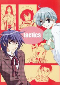 cover for Tactics