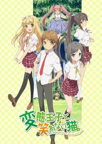 HENNEKO: The Hentai Prince and the Stony Cat