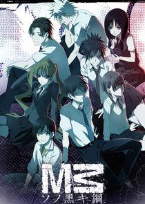 cover for M3: Sono Kuroki Hagane