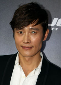 Lee Byung Hun