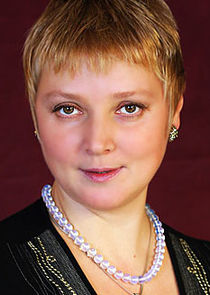 Наталья Унгард