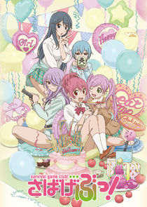 cover for Sabagebu!