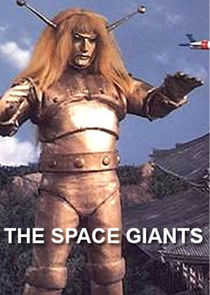 The Space Giants
