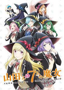 cover for Yamada-kun to 7-nin no Majo