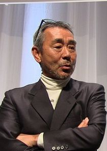 Wakui Yukichi