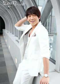 Ji Woo
