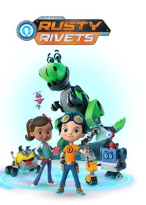 Rusty Rivets cover