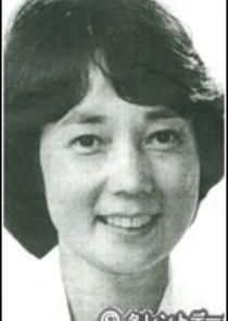 Sasuga Takako