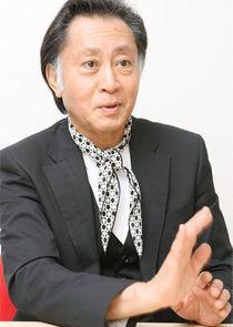 Kitaoji Kinya