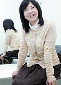 Yoshiko Miyazaki