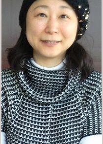 Yuko Kobayashi