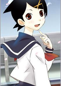 Kafuka Fuura