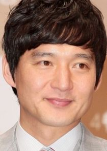 Yoo Tae Woong