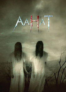 WatchStreem - Watch Aahat