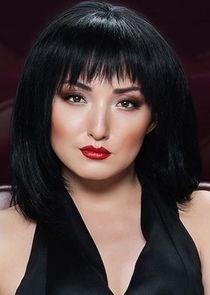 Ирина Бахтияровна Сатаева / Ли Мэй Орлова