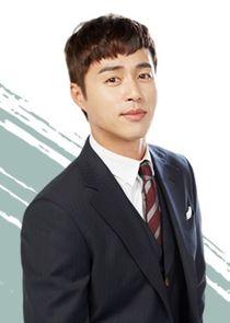 Yoo Kang Woo