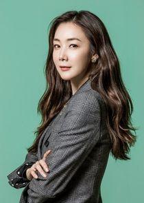 Cha Geum Joo