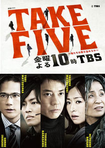Take Five ~ Oretachi wa Ai wo Nusumeru ka