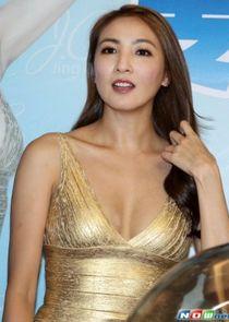 Shatina Chen