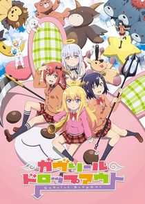 cover for Gabriel DropOut
