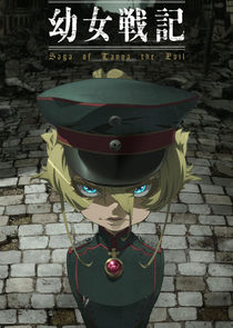 Youjo Senki: Saga of Tanya the Evil