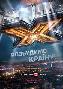 cover for X-Factor Ukraine